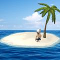 Pulau