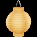 Lanterne de papier