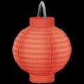 Paper Lantern